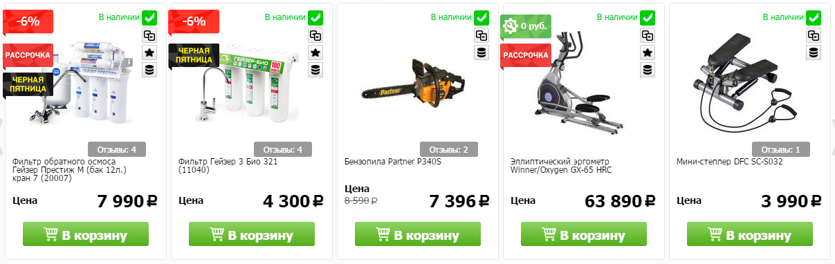 Купоны Techport в Омске